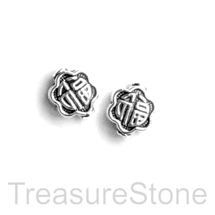 Bead, antiqued silver-finished, 9x10mm chinese FU, fortune. 12pc