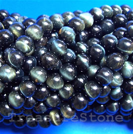 Bead, blue Tiger's Eye, 8mm round, A grade. 16-inch strand.