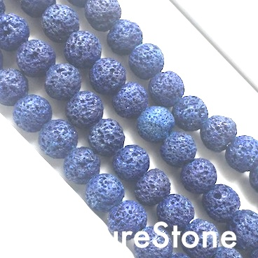 Bead, navy blue lava, dyed, about 8mm round. 15.5inch, 48pcs