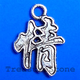 "Pendant/charm,16x18mm chinese symbol ""passion"". Pkg of 8."