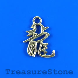 "Charm/pendant, 18mm chinese symbol ""dragon"". Pkg of 6."