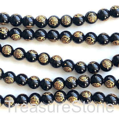 "Bead, black onyx, 8mm round. gold carved fortune. 14.5"", 47pcs"